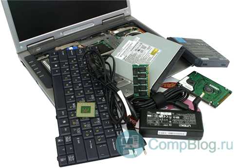 комплектующие ноутбука