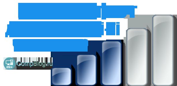не работает wifi что делать