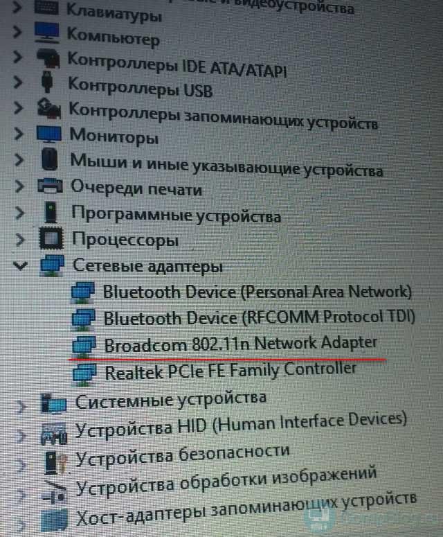 плохо ловит wifi на ноутбуке