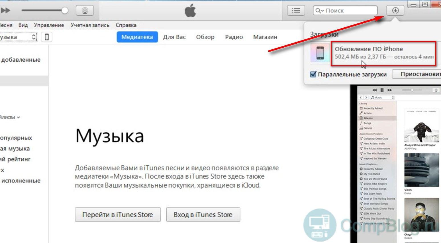 Инструкция по прошивке iphone 4