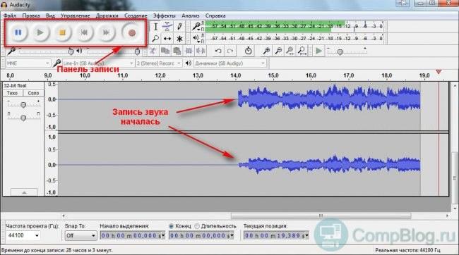 Запись звука audacity